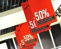 C 1 января автомобильные штрафы можно оплачивать со скидкой 50%