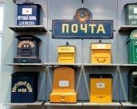 Экспозиции музея почтовой связи