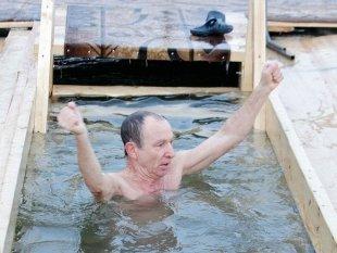 Крещение в Екатеринбурге
