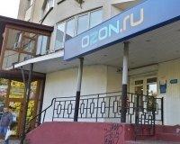 Ozon.ru открыл распределительный центр в Екатеринбурге