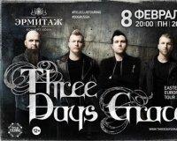Поклонники Three Days Grace пообщаются с группой в онлайн видео-чате