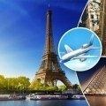 Авиакомпания «Эйр Астана» приглашает влюбленных в романтическое путешествие во Францию!