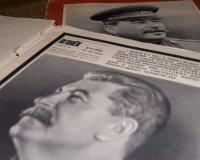 В Челябинск приехала выставка о политическом фотомонтаже сталинских времен