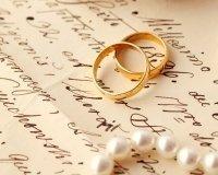 Будущих женихов и невест ждут на Wedding zavod