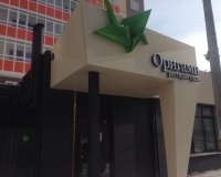 """Служба доставки японской еды """"Оригами"""" открывает свой суши-бар"""