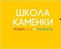 В Красноярске идёт набор в Школу креативного менеджмента