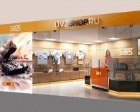 В Челябинске откроется фирменный магазин «Уралвагонзавода»
