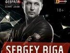 Сергей Рига