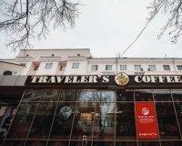 Traveler's Coffee на Кировке закрылась