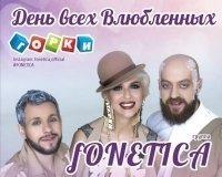 В ТРК «Горки» — спецпредложения и шоу ко Дню святого Валентина