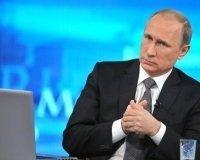 Стала известна дата проведения прямой линии Путина с россиянами