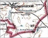 В России тоже есть Караганда
