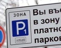 Около сорока платных парковок появятся в центре Сургута