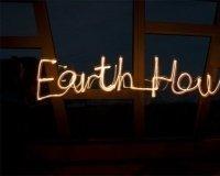 19 марта - Час Земли