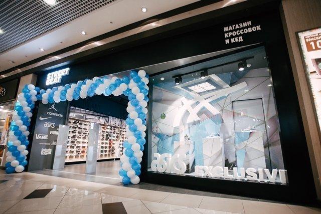 5e0a61c33 Специализированный магазин спортивной обуви открывается в Екатеринбурге