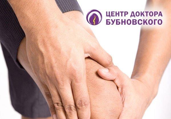 боль в коленных суставах собственно
