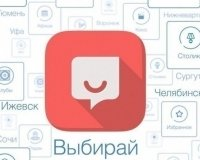 Вышла новая версия приложения «Выбирай» для Android