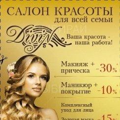 omskie-intim-magazin