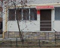 """Открылся """"Центр китайской медицины"""""""