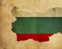 Консульство Болгарии открылось в Екатеринбурге