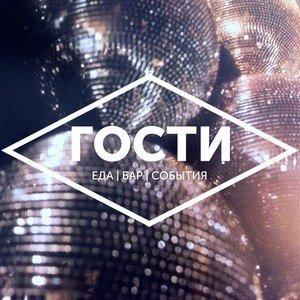 "В баре ""Серебро"" скоро появятся ""Гости"""
