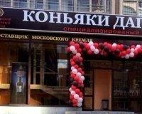 В Челябинске открывается коньячный бутик