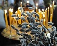 ИКЦ «Старый Сургут» приглашает горожан на праздничную программу  Вербное воскресенье