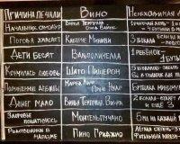 В Челябинске открылась «Винотека Соловьева» с дегустационным залом