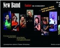 Концерт и три сюрприза в стиле fusion подготовила команда New Band для карагандинцев