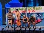 «Борцы: Убойный концерт»