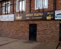 В Ижевске открылось кафе с удмуртским колоритом