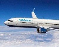 Лоукостер «Победа» снова летает в Челябинск