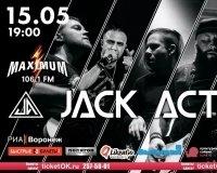 Розыгрыш пригласительных на концерт группы Jack Action