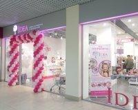Открылся новый магазин товаров для творчества и украшения дома IDEA