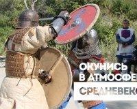 """Турнир """"Меч Поволжья 2016"""" в Хвалыни 28-29 мая"""