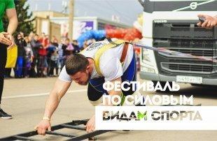 Битвы титанов, бампербол, фотовыставка и многое другое 30 апреля на Центральной площади