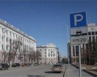В Казани в майские праздники муниципальные парковки будут бесплатными