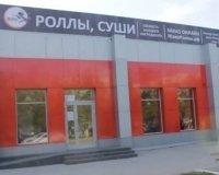 В Тольятти сегодня откроется второй ресторан «Мистер Жако»
