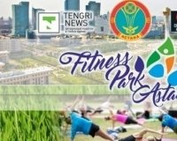 В воскресенье в 10 часов в Столичном парке состоится открытие фитнес-парка «Астана»