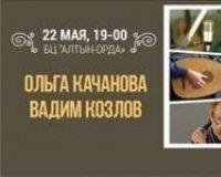 Бардовский концерт пройдет в нашей столице.