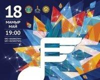 """В ЦКЗ """"Казахстан"""" пройдет грандиозный концерт-церемония награждения """"Gakku Әуендері"""""""