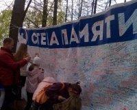 9 Мая ижевчане заполнили «Стену памяти»