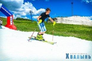 Парк отдыха Хвалынь приглашает на снежный спуск 4 июня!