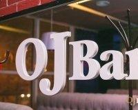 В Тольятти закрывается Oj bar