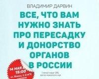 В Сургуте стартует самый успешный просветительский лекторий России «Курилка Гутенберга»