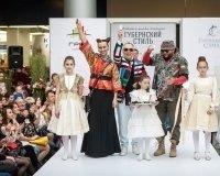 """Фестиваль """"Губернский стиль"""" снова пройдет в Воронеже!"""