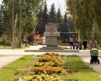 В парке Центрального района Тольятти появился Wi-Fi