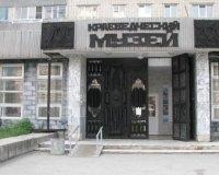 18 мая Краеведческий музей Тольятти будет работать бесплатно
