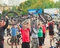 Вело-холи-фест пройдёт в Екатеринбурге