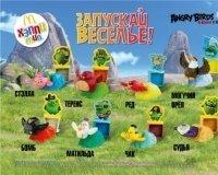 В Хэппи Мил Макдоналдс представлена новая серия игрушек «Запускай веселье»
